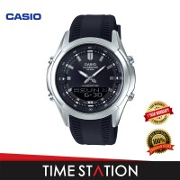 CASIO | OUTGEAR | ANALOG-DIGITAL | AMW-840-1A