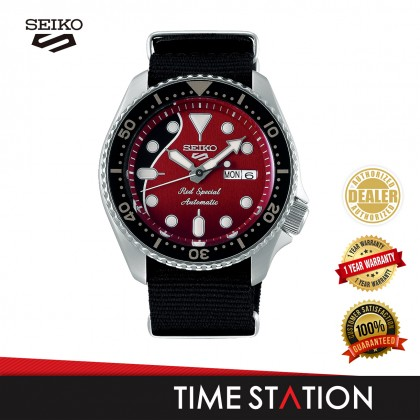【Time Station】SEIKO 5 SPORTS SRPE83K1 BRIAN MAY RED SPECIAL GUITAR AUTOMATIC NYLON MEN'S WATCH **LIMITED EDITION**