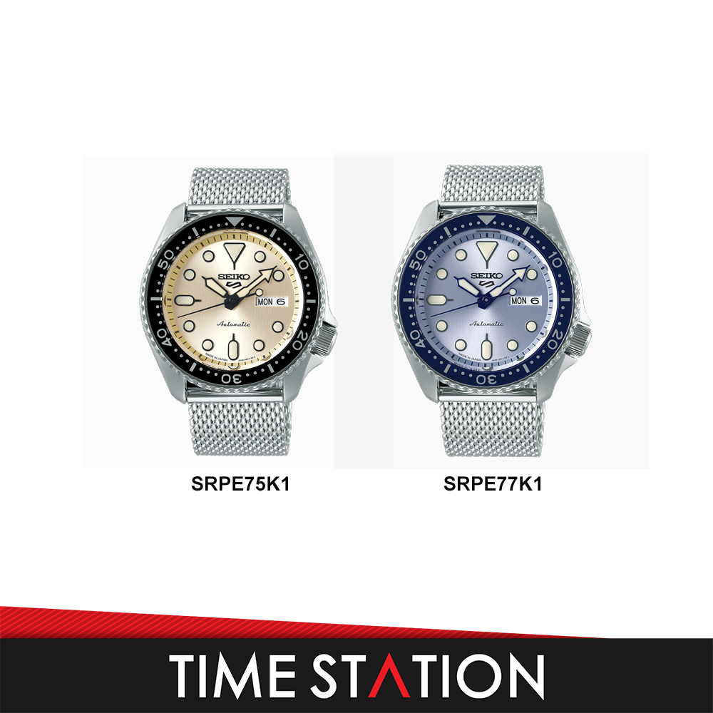 Time StationSEIKO 5 SPORTS AUTOMATIC SPRE75K1/SRPE77K1 STAINLESS STEEL MENS WATCH