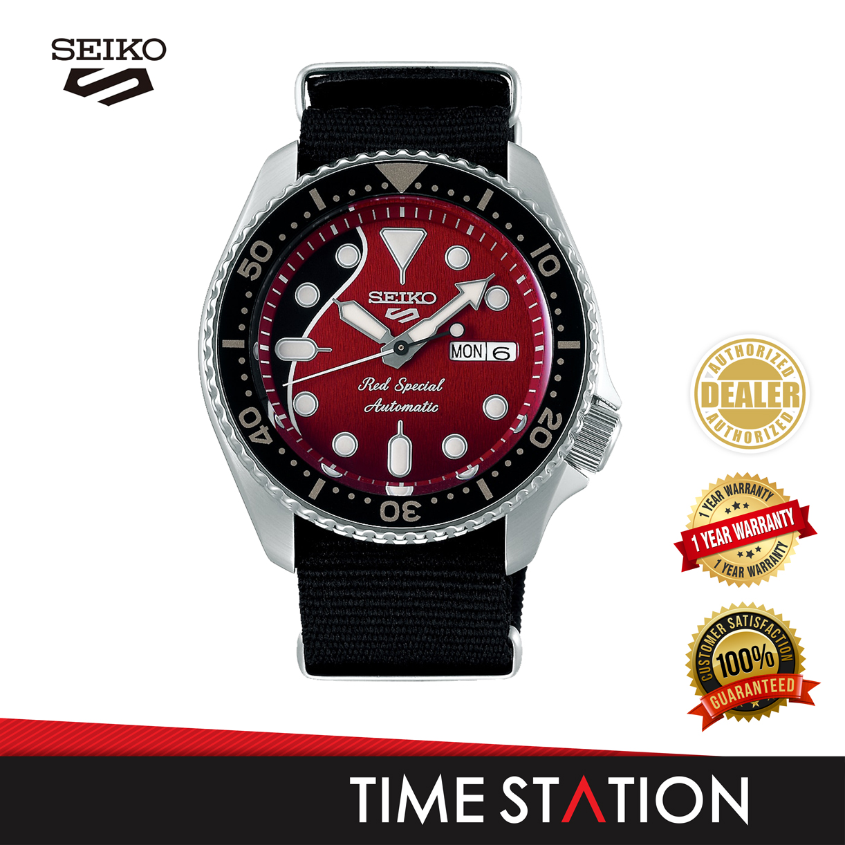 Time StationSEIKO 5 SPORTS SRPE83K1 BRIAN MAY RED SPECIAL GUITAR AUTOMATIC NYLON MENS WATCH **LIMITED EDITION**